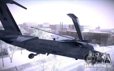MH-X Silenthawk для GTA San Andreas вид изнутри