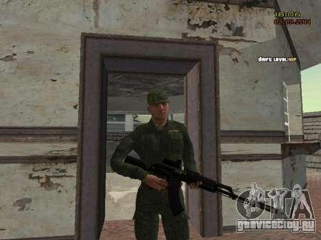 Современная Армия РФ для GTA San Andreas девятый скриншот