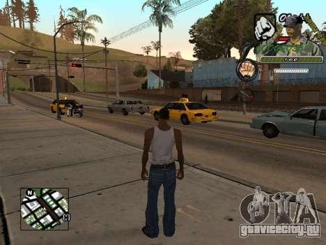 C-Hud Army by Enrique Rueda для GTA San Andreas