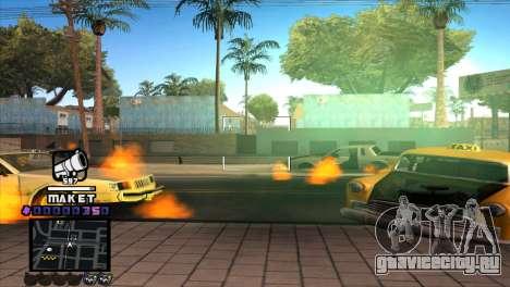 C-HUD Maket для GTA San Andreas третий скриншот