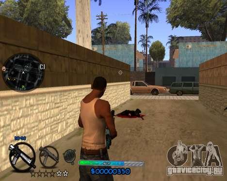 C-HUD by Vadya для GTA San Andreas третий скриншот