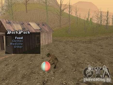 Рюкзак 2.0 для GTA San Andreas второй скриншот