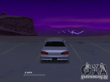 Elegy Stock Glases для GTA San Andreas вид сзади слева
