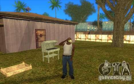 Barbecue для GTA San Andreas четвёртый скриншот
