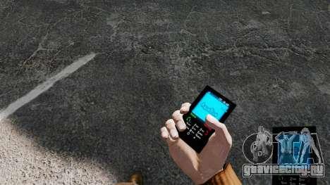 Тема для телефона Aqua Blue для GTA 4