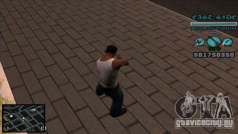C-HUD Lane Gangsters для GTA San Andreas второй скриншот