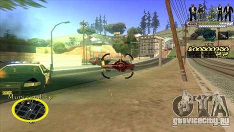 C-HUD Municipality для GTA San Andreas третий скриншот