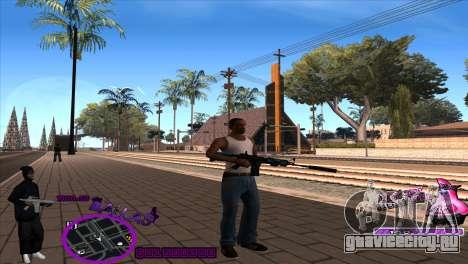 C-HUD Ballas by HARDy для GTA San Andreas