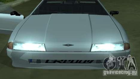 Elegy 280sx для GTA San Andreas вид снизу