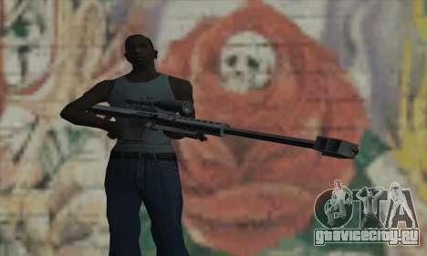 M82A1 Barret .50cal для GTA San Andreas третий скриншот
