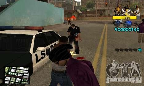 Vagos C-Hud для GTA San Andreas третий скриншот