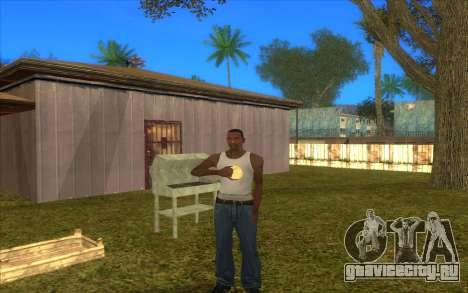 Barbecue для GTA San Andreas третий скриншот