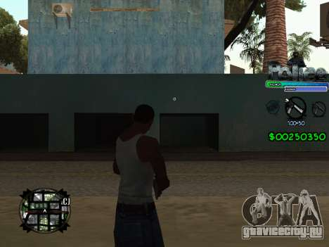 C-HUD by Powwer для GTA San Andreas второй скриншот