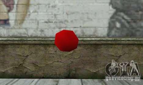 Apple Bomb для GTA San Andreas