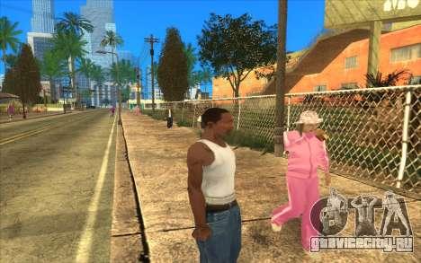 Barbecue для GTA San Andreas пятый скриншот