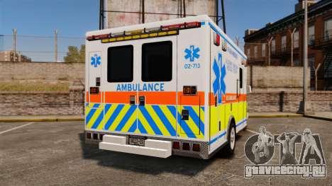 GMC Savana 2005 Ambulance [ELS] для GTA 4 вид сзади слева