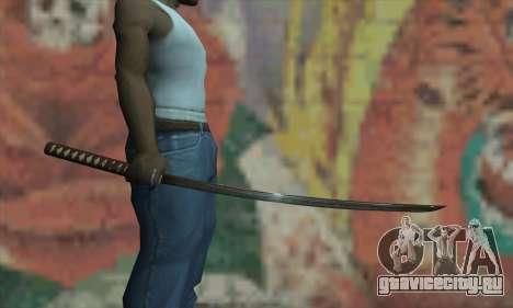 Samurai katana для GTA San Andreas третий скриншот