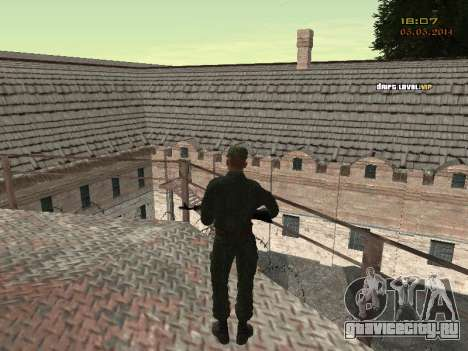 Современная Армия РФ для GTA San Andreas