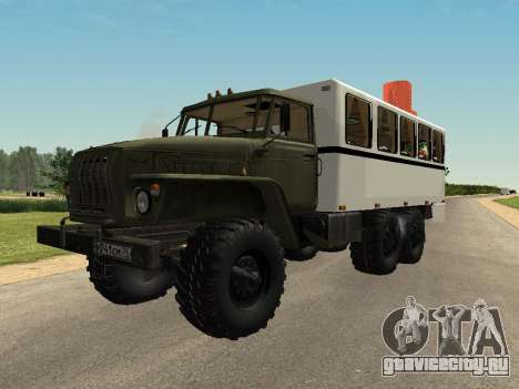 Урал 32551-0011 Вахта для GTA San Andreas
