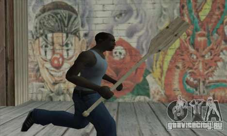 The wooden paddle для GTA San Andreas третий скриншот