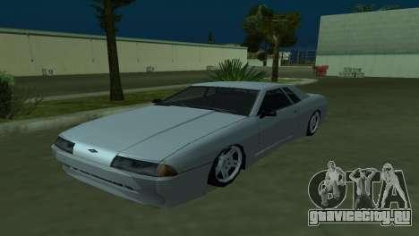 Elegy 280sx для GTA San Andreas вид сзади
