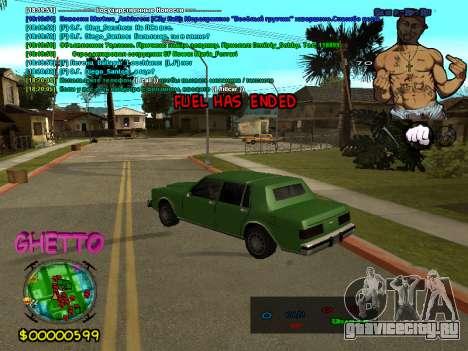 C-HUD 2pac для GTA San Andreas третий скриншот