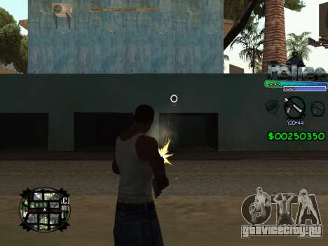 C-HUD by Powwer для GTA San Andreas третий скриншот