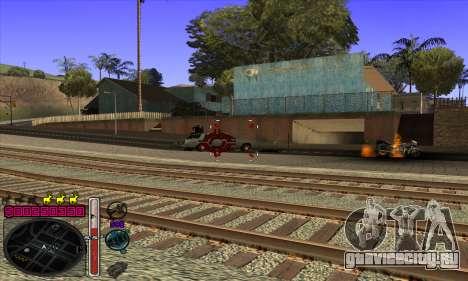 C-HUD by Andy Cardozo для GTA San Andreas пятый скриншот
