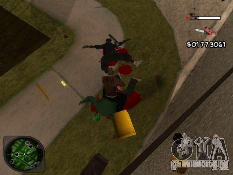 C-HUD by Azov для GTA San Andreas третий скриншот