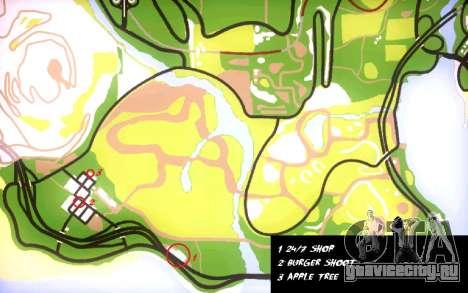 Рюкзак 2.0 для GTA San Andreas шестой скриншот