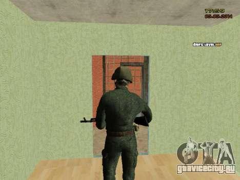 Современная Армия РФ для GTA San Andreas шестой скриншот