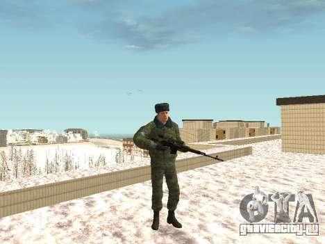 Военный в зимней униформе для GTA San Andreas четвёртый скриншот