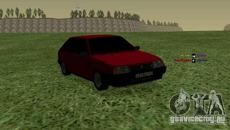 ВАЗ-2108 для GTA San Andreas вид сзади