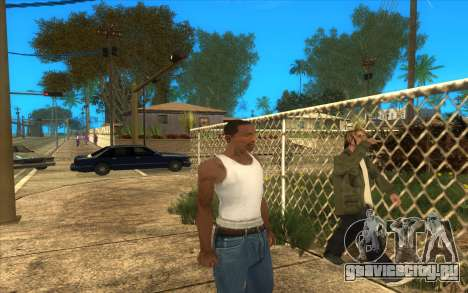 Barbecue для GTA San Andreas шестой скриншот
