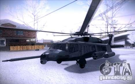 MH-X Silenthawk для GTA San Andreas вид слева