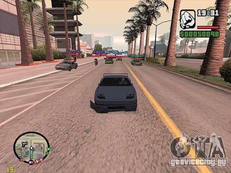SA-MP 0.3z для GTA San Andreas четвёртый скриншот