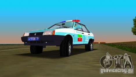 ВАЗ 21099 Милиция для GTA Vice City вид сзади слева