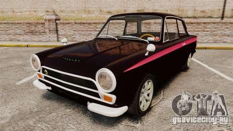 Lotus Cortina 1963 для GTA 4