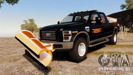 Ford F-250 Super Duty ESSL [ELS] для GTA 4