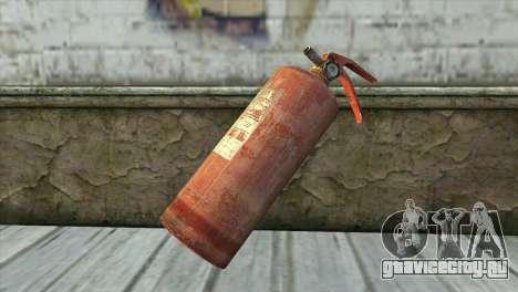 Старый Огнетушитель для GTA San Andreas
