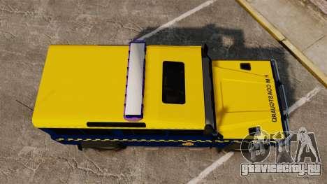 Land Rover Defender HM Coastguard [ELS] для GTA 4 вид справа