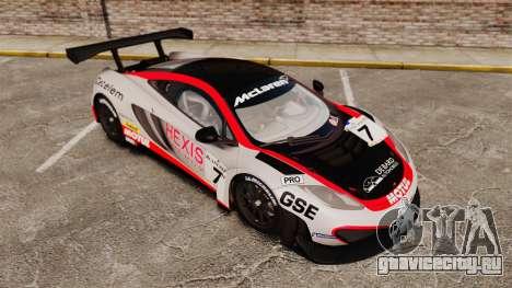 McLaren MP4-12C GT3 (Updated) для GTA 4 салон