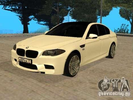 BMW M5 F10 V2.0 для GTA San Andreas