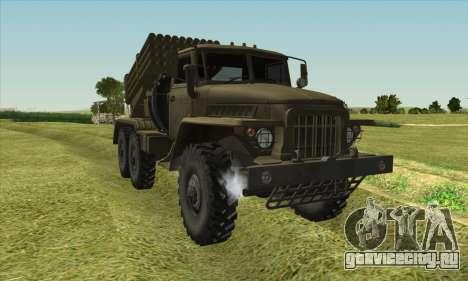 Урал 375 БМ-21 для GTA San Andreas