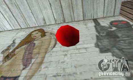 Apple Bomb для GTA San Andreas второй скриншот