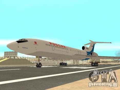 Ту-154 Б-2 ГТК Россия для GTA San Andreas вид справа