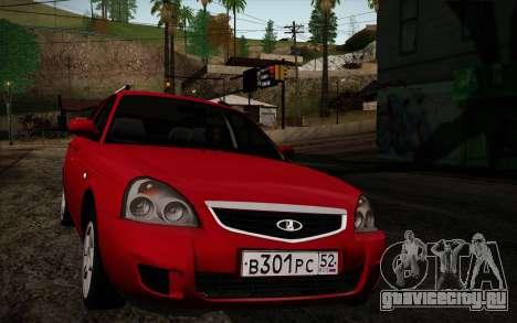 ВАЗ 2171 Приора для GTA San Andreas вид слева
