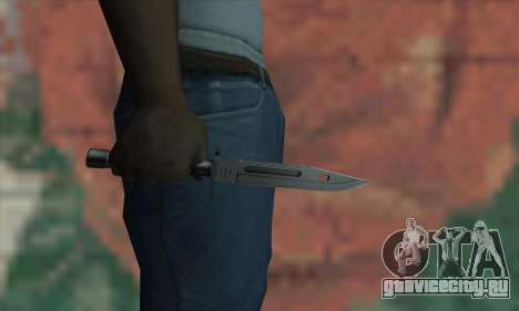 M9 Knife для GTA San Andreas третий скриншот