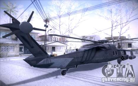 MH-X Silenthawk для GTA San Andreas вид сзади слева