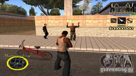 C-HUD Municipality для GTA San Andreas второй скриншот